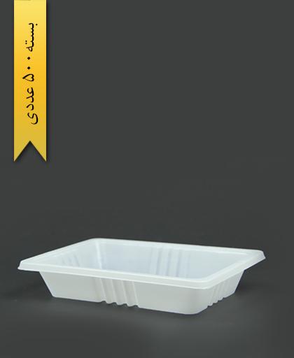 ظرف غذا تک پرس - 3cm - 18gr - ps - پیشگامان