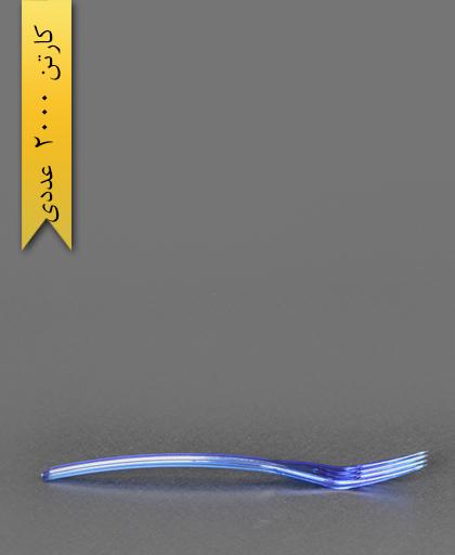 چنگال موج آبی- طب پلاستیک