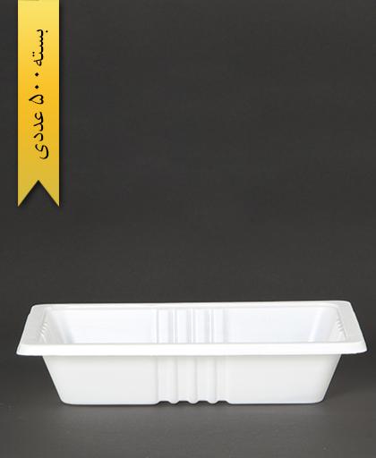 ظرف غذا تک پرس - 5cm - 9gr - ps - پیشگامان