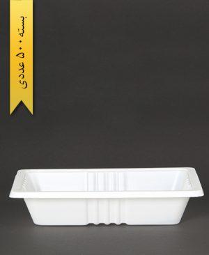 ظرف غذا تک پرس - 5cm - 10gr - ps - پیشگامان
