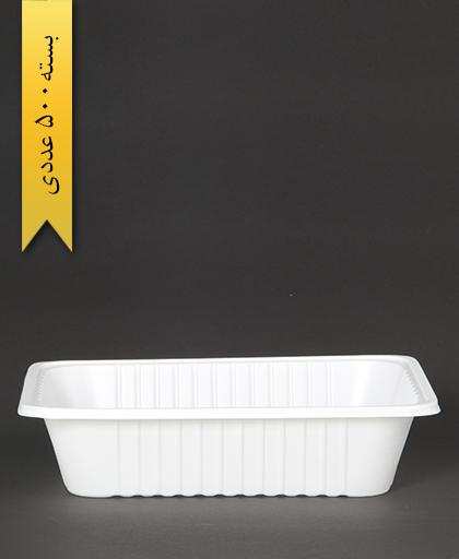 ظرف غذا دو پرس - 5cm - 17gr - ps - پیشگامان