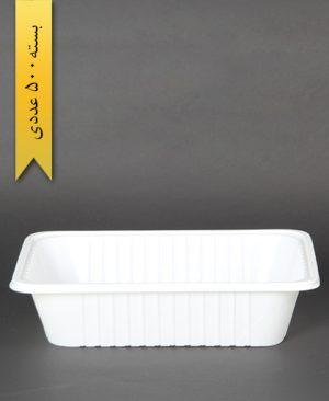 ظرف غذا دو پرس - 5cm - 24gr - ps - پیشگامان