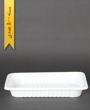 ظرف غذا دوپرس -3cm - 24gr - ps - پیشگامان