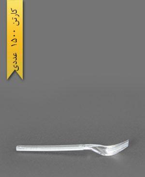 چنگال دیپلمات - طب پلاستیک