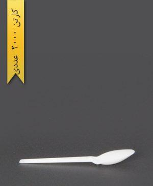 قاشق پارس - طب پلاستیک