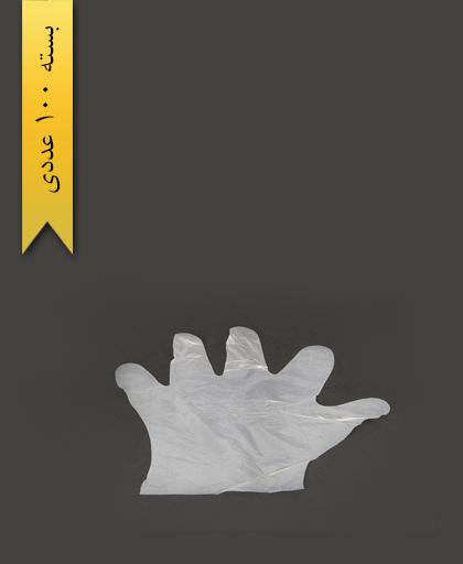 دستکش یکبار مصرف پلاستیکی