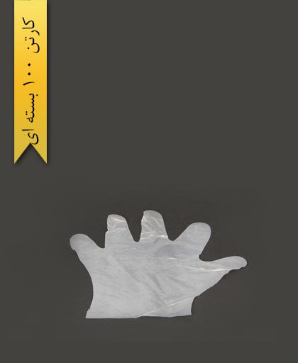 دستکش یکبار مصرف -طب پلاستیک