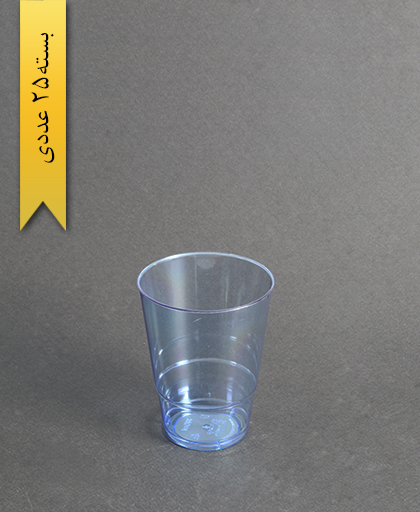 لیوان اسپشیال ساده رنگی- آبی220cc-کوشا