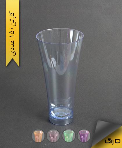 لیوان نایس رنگی 450cc -کوشا