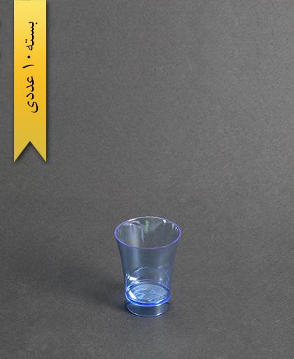 لیوان نایس رنگی50cc- آبی-کوشا