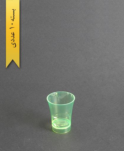 لیوان نایس رنگی50cc-سبز-کوشا