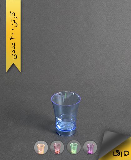 لیوان نایس رنگی 50cc - کوشا