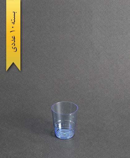 لیوان مینی رنگی50cc- آبی-کوشا