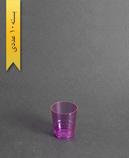 لیوان مینی رنگی50cc- بنفش-کوشا