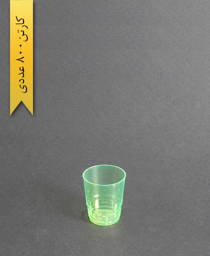 لیوان مینی رنگی50cc- سبز-کوشا