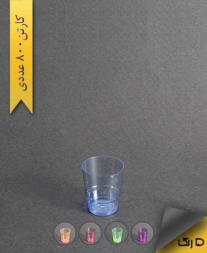 لیوان مینی رنگی 50cc - کوشا