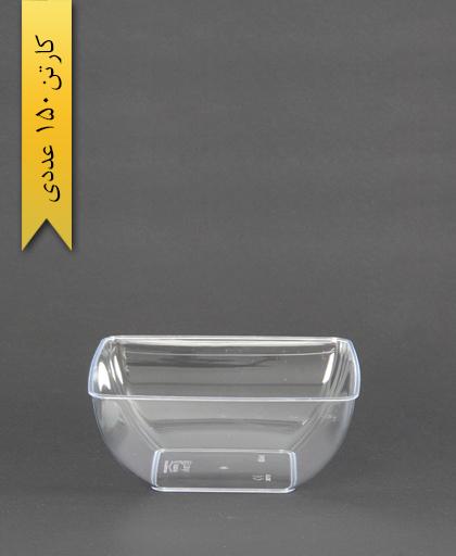 پیاله چهارگوش-850cc-شفاف-کوشا