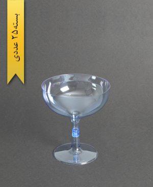 جام روژین رنگی300cc- آبی-کوشا