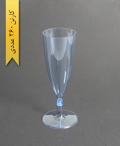 جام آرین رنگی 230cc - آبی - کوشا
