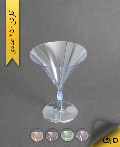 جام سپهر رنگی 230cc - کوشا
