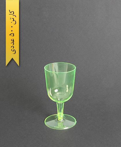 جام پارس رنگی140cc- سبز-کوشا