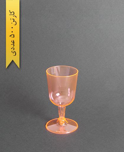 جام پارس رنگی140cc- نارنجی-کوشا