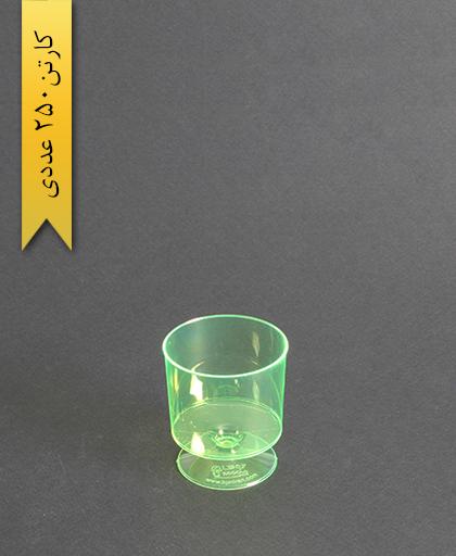 مینی جام رنگی 90cc-سبز-کوشا
