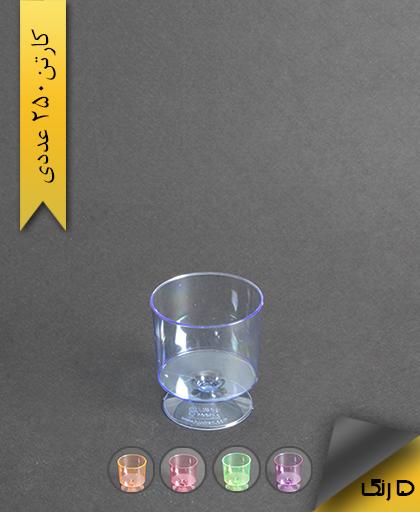 مینی جام رنگی 90cc - کوشا