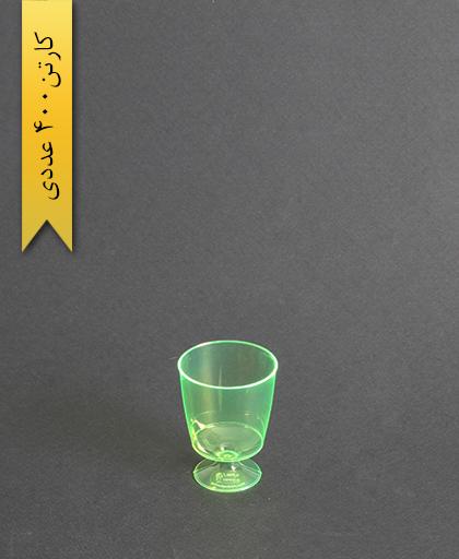 مینی جام رنگی 60cc- سبز-کوشا