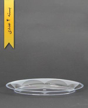 دیس بیضی کوچک شفاف-کوشا