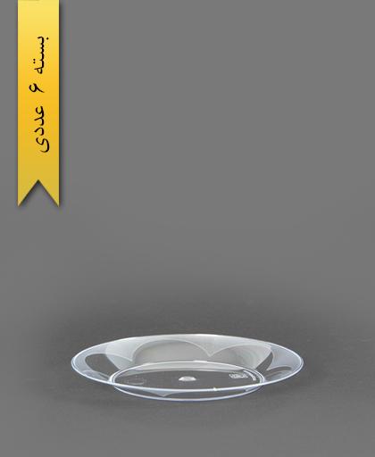 بشقاب کیک خوری گرد شفاف - کوشا