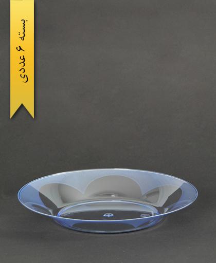 بشقاب خورشتی رنگی آبی - ظروف یکبار مصرف کوشا