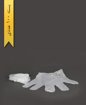 دستکش یکبار مصرف - کوشا