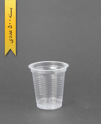 لیوانpp شفاف 200cc - بنیس پلاستیک
