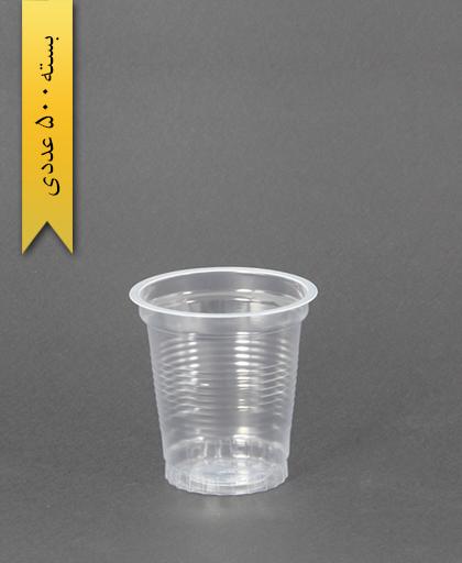 لیوان pp شفاف 200cc -جام پلاستیک