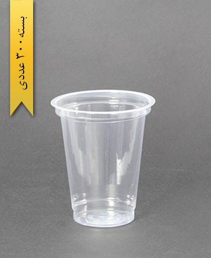 لیوان شفاف 350cc - pp - جام پلاستیک