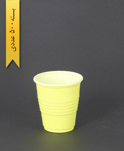 لیوانpp رنگی-زرد -200cc- جام پلیمر