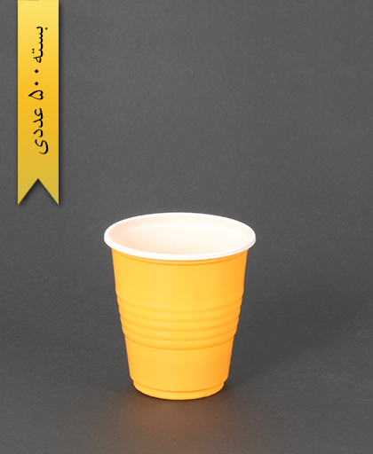 لیوانpp رنگی-نارنجی -200cc- جام پلیمر