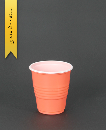 لیوانpp رنگی-قرمز -200cc- جام پلیمر