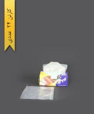 پاکت زیپ دار 15×15 - زیپ پارس