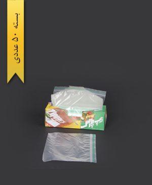 پاکت زیپ دار 17×14 - زیپ پارس