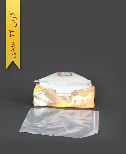 پاکت زیپ دار 25×20 - زیپ پارس