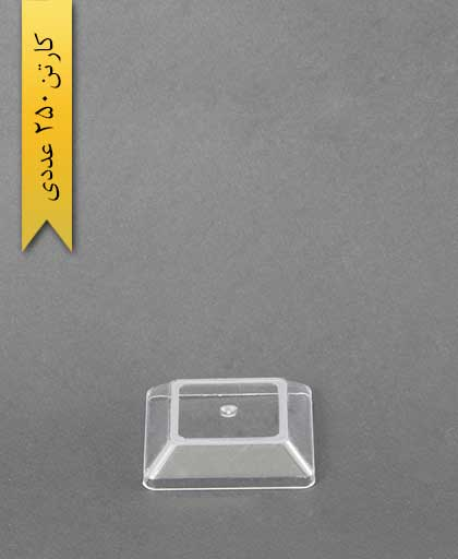 درب لیوان چهارگوش - یونسی پلاست