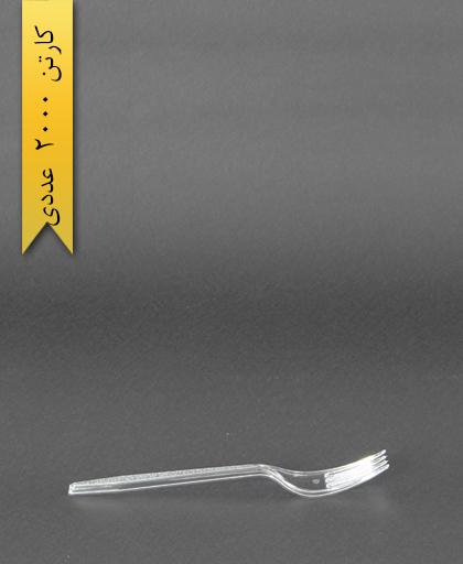 چنگال لدرلی شفاف - طب پلاستیک