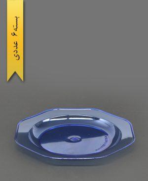 بشقاب کریستال آبی شفاف - طب پلاستیک