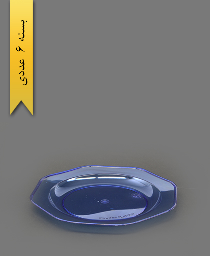 پیش دستی کریستال آبی - طب پلاستیک