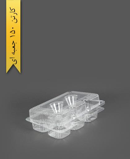 ظرف کیک فنجانی - صنایع پلاستیک خوزستان