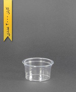 لیوان شفاف-100cc- صنایع پلاستیک خوزستان