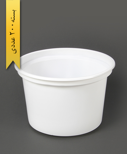 سطل ماستی شیری 2500cc pp - سطل یکبار مصرف احدی