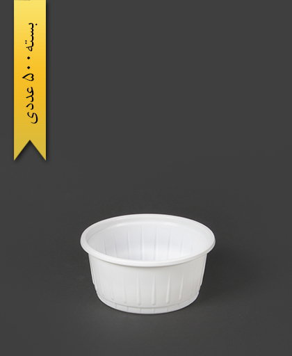 خورشتی سفید - احدی